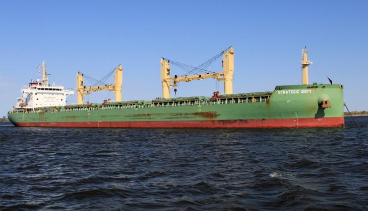 Çanakkale Boğazı'ndan geçişi sırasında bir gemi personeli denize düştü