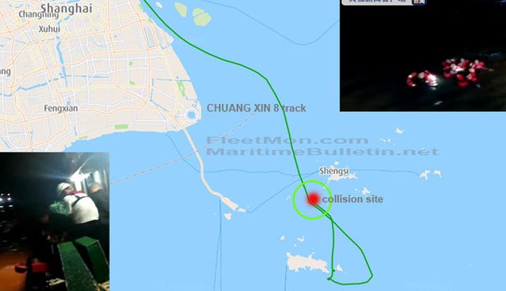 Çarpışan iki kargo gemisinden biri battı! 1 mürettebat kayıp...