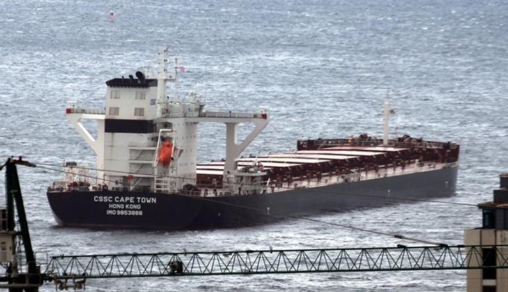 Cebelitarık yakınlarında yük gemisinde patlama! 4 mürettebat yaralandı