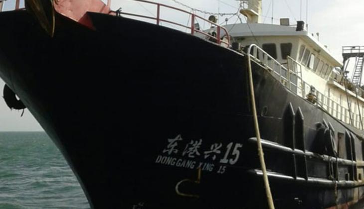 Fas kıyılarında tuhaf faaliyetlerde bulunan Türk mürettebatlı Çin balıkçı gemisi gözaltına alındı!