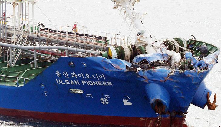 Japonya'da tankerle çarpışan kargo gemisi battı!