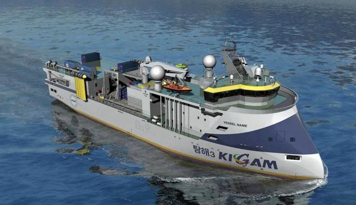 Yeni sismik araştırma gemisinin inşasına başlanıyor